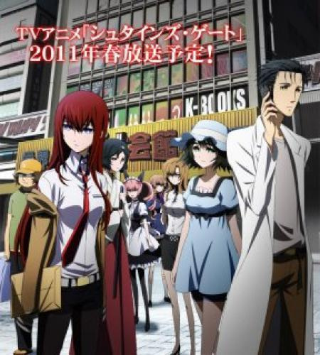 steins gate season 1 air dates countdown