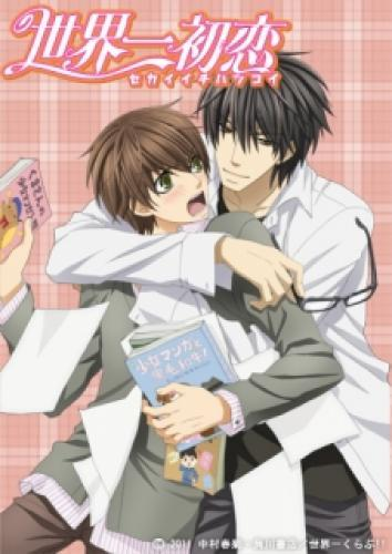 Sekai-ichi Hatsukoi next episode air date poster
