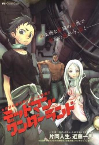 Deadman Wonderland next episode air date poster