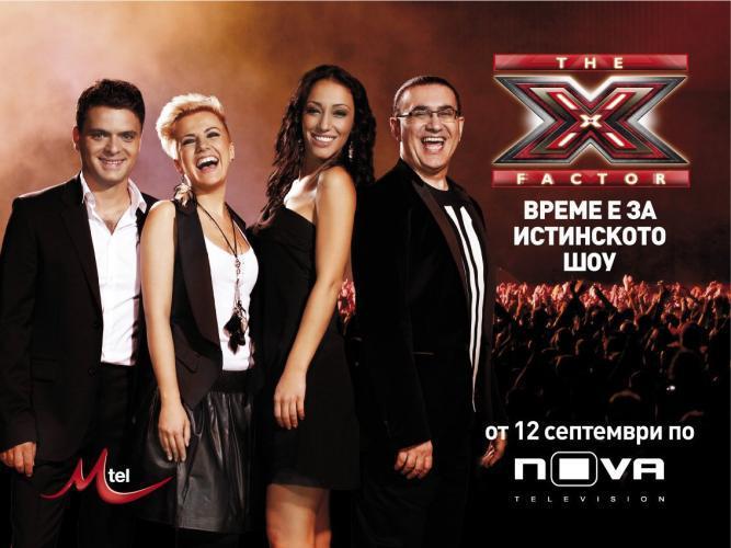 The X Factor (BG) next episode air date poster