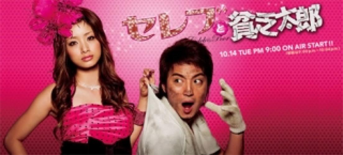 Celeb to Binbo Taro next episode air date poster