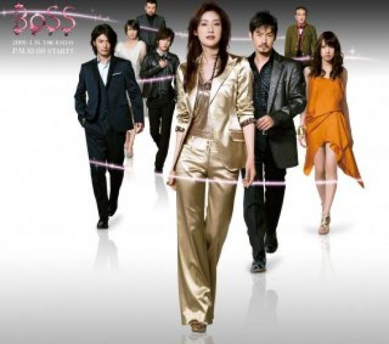 BOSS (2009) next episode air date poster