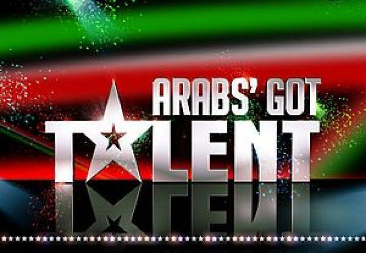 Arabs Got Talent next episode air date poster