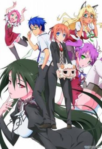Mayo Chiki! next episode air date poster