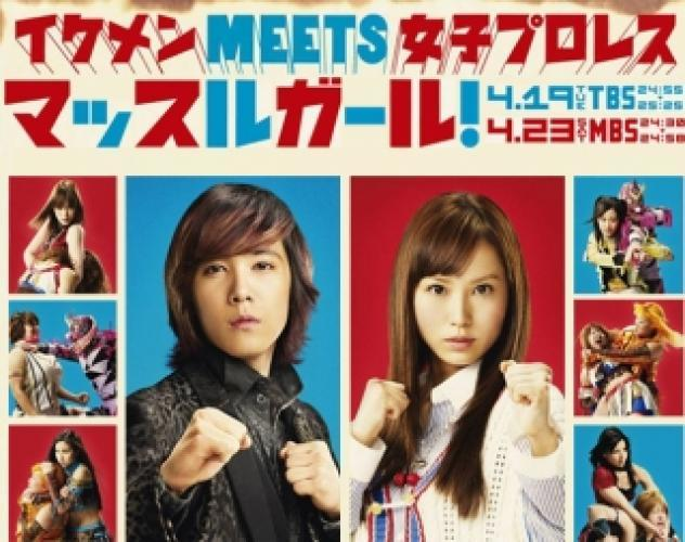 Muscle Girl! next episode air date poster