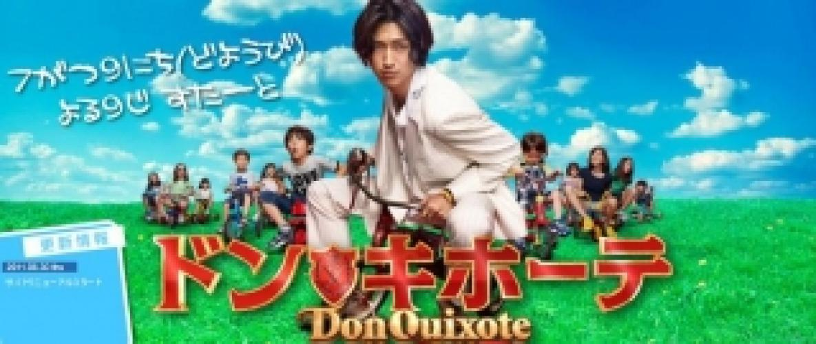Don Quixote next episode air date poster