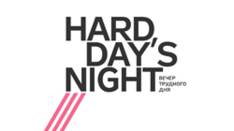 Hard Day's Night next episode air date poster