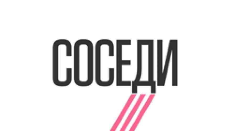 Соседи next episode air date poster