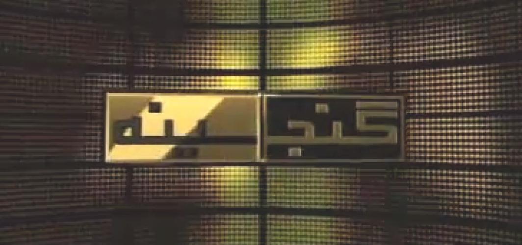 Ganjina next episode air date poster