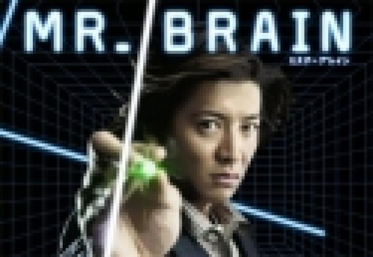 MR. BRAIN next episode air date poster