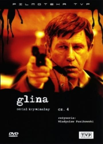 Glina next episode air date poster