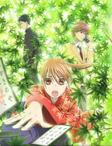 Chihayafuru next episode air date poster