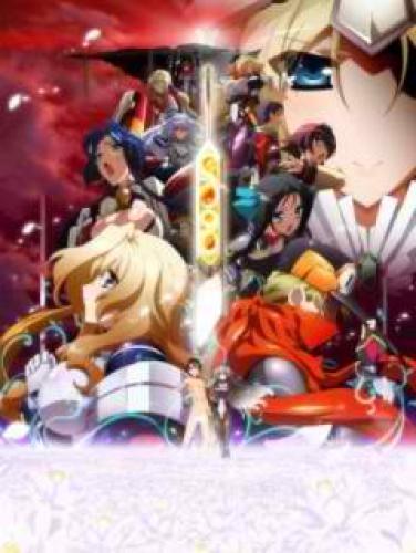 Kyoukai Senjou no Horizon next episode air date poster