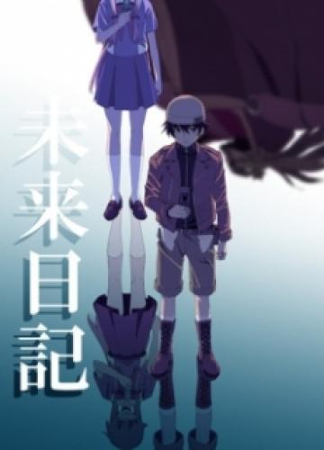 Future Diary next episode air date poster