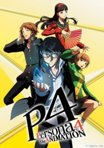 Persona 4 The Animation next episode air date poster