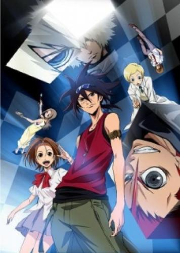 Phi Brain: Kami no Puzzle next episode air date poster