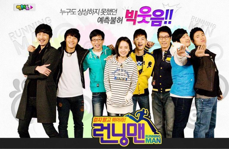 Running Man (런닝맨) next episode air date poster