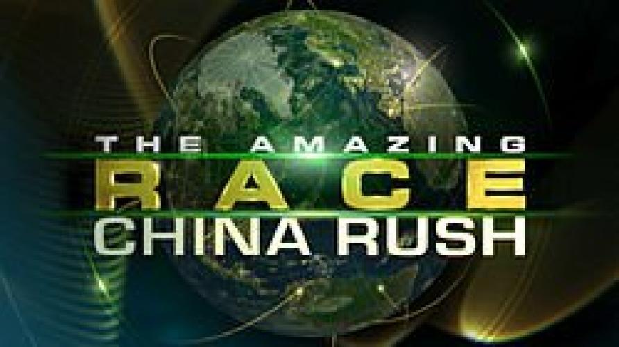 The Amazing Race: China Rush next episode air date poster