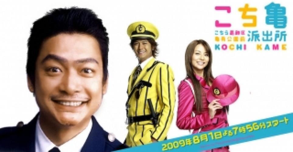 Kochira Katsushika-ku Kameari Koen-mae Hashutsujo next episode air date poster