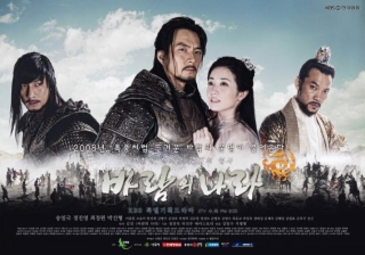 The Kingdom of The Winds next episode air date poster
