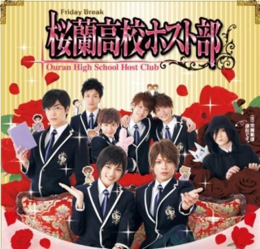Ouran High School Host Club TV next episode air date poster