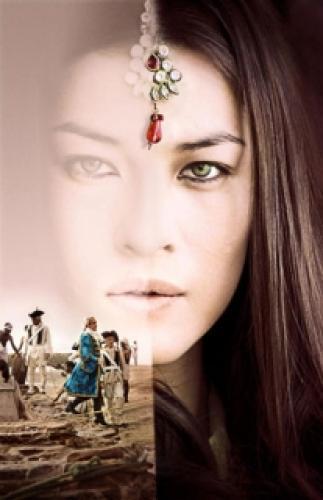 Rani next episode air date poster