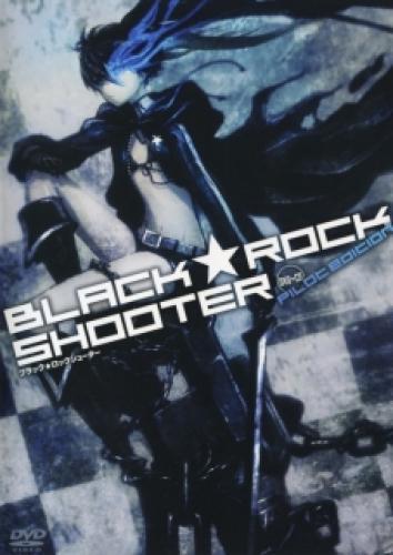 Black Rock Shooter OVA next episode air date poster
