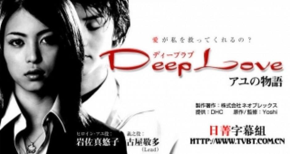 Deep Love next episode air date poster
