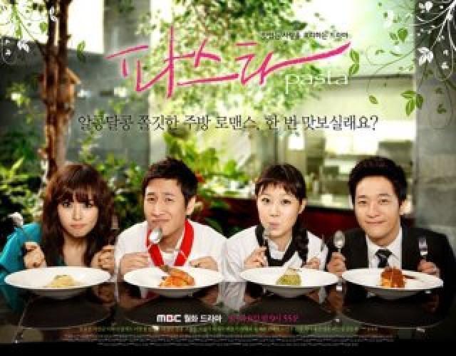 Pasta next episode air date poster