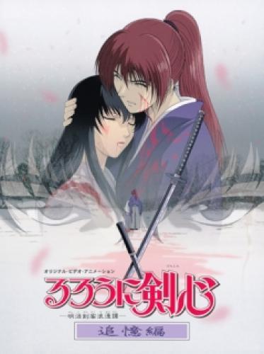 Rurouni Kenshin: Tsuiokuhen next episode air date poster