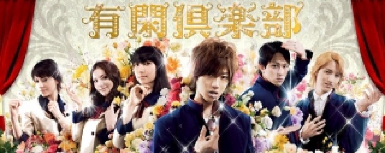 Yukan Club next episode air date poster