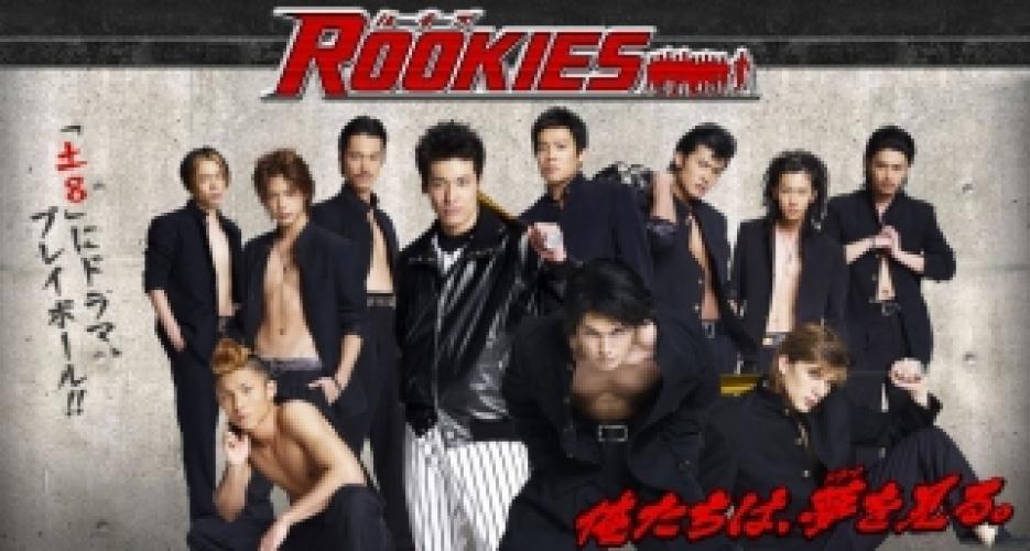 ROOKIES (JP) next episode air date poster