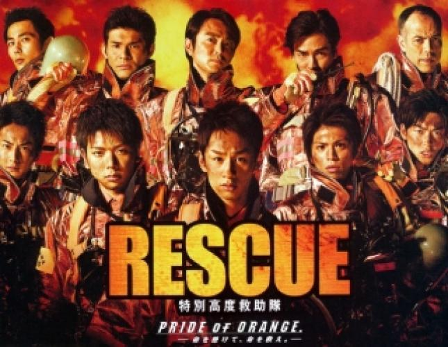 RESCUE (JP) next episode air date poster