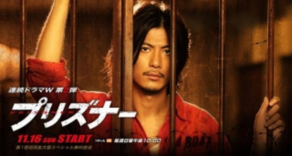 Prisoner next episode air date poster