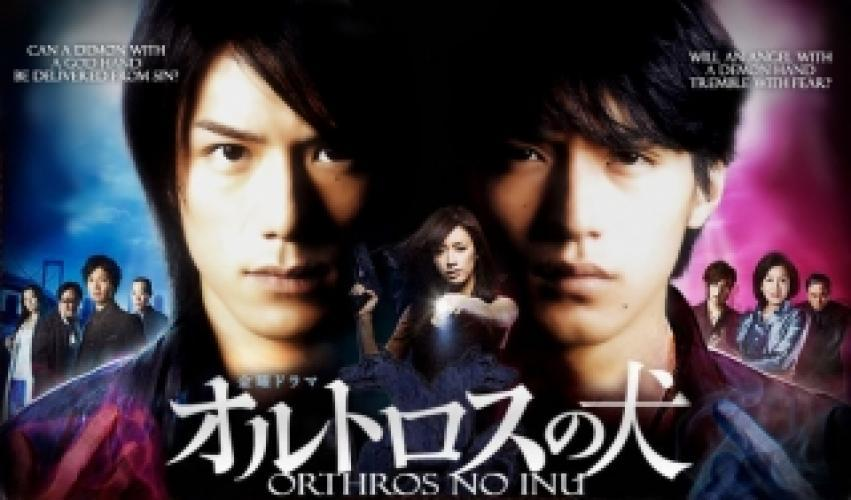 Orthros no Inu next episode air date poster