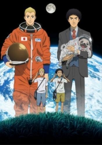 Uchuu Kyoudai next episode air date poster