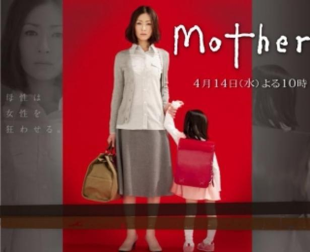 Mother next episode air date poster