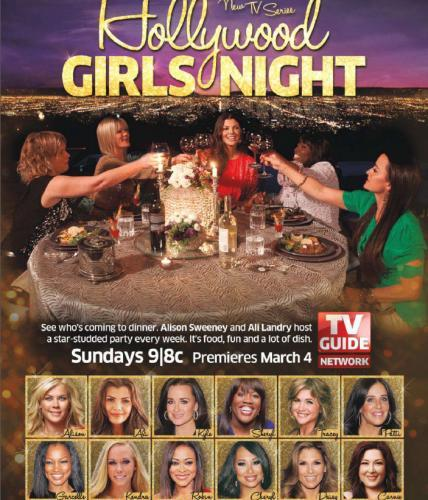 Hollywood Girls Night next episode air date poster