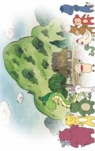 Furusato Saisei Nippon no Mukashi-Banashi next episode air date poster