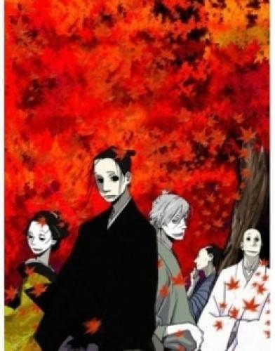 House of Five Leaves next episode air date poster