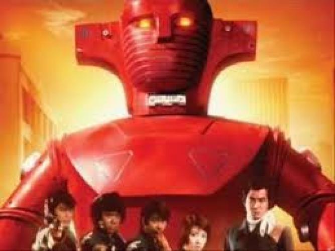 Super Robot Red Baron next episode air date poster