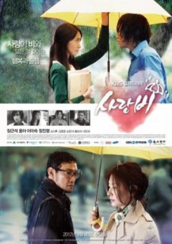 Love Rain next episode air date poster