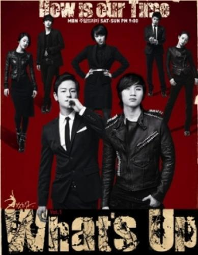 What's up? next episode air date poster
