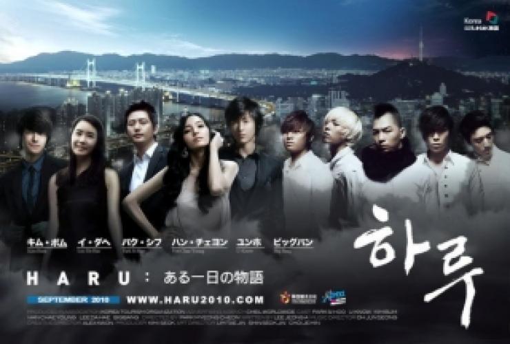 Haru : An Unforgettable Day in Korea next episode air date poster