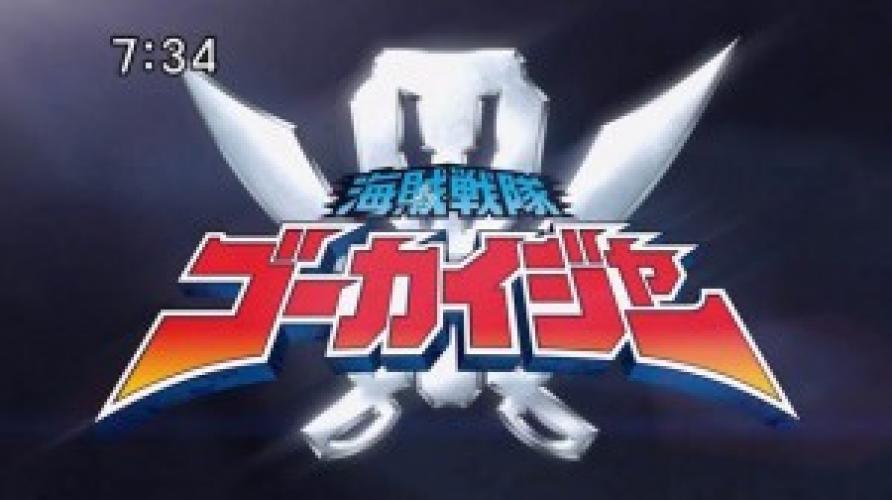 Kaizoku Sentai Gokaiger next episode air date poster