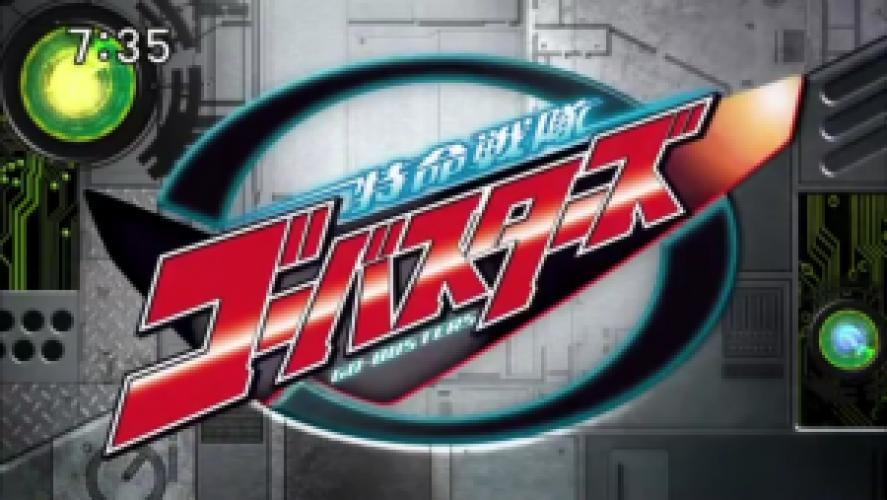 Tokumei Sentai Go-Busters next episode air date poster