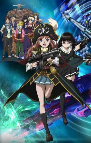 Mōretsu Pirates next episode air date poster
