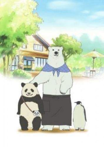 Polar Bear Cafe next episode air date poster