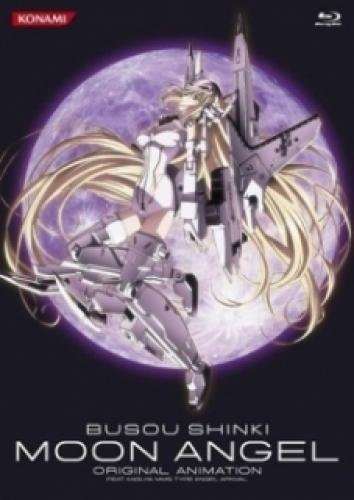 Busou Shinki Moon Angel next episode air date poster