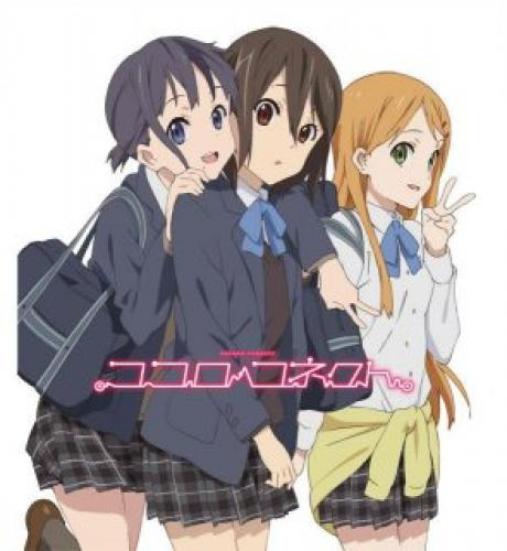 Kokoro Connect next episode air date poster